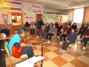 介護施設でギター演奏2
